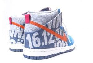Deze fancy sneakers zijn door de kunstenaars Leyp voorzien van een tof ontwerp.
