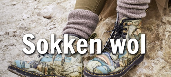 Sokkenwol | sokken breien | hobbygigant.nl