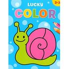 kinder kleurboeken | hobbygigant.nl